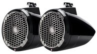 "ROCKFORD FOSGATE PM282W-B PUNCH MARINE 8"" WAKE TOWER SPEAKERS"